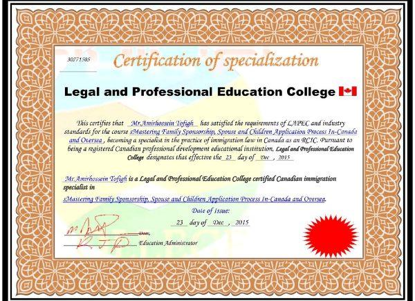 LPEC-Certificate3