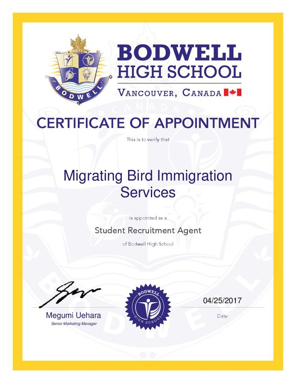 Migrating-Bird-Agent-Certificate-2017-001-2