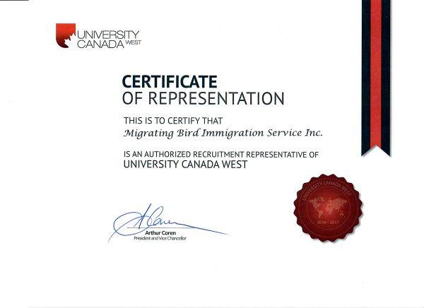 UCW-Certificate1